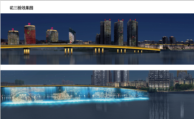 桥梁景观亚博体育app下载地址.png